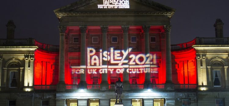 2021 thank you event to look ahead to Paisley's bright future